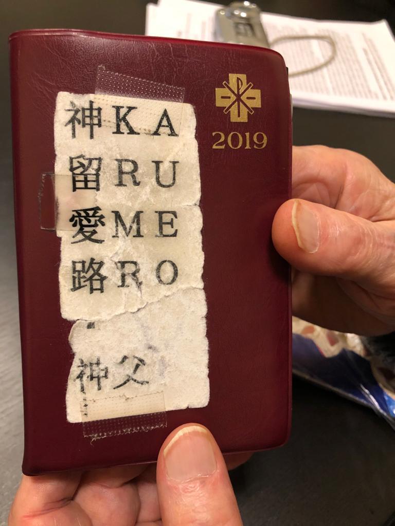 Libretto con copertina con scrittura orientale